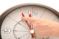 Kiedy nie trzeba stosowa� skr�conych norm czasu pracy? - Czas pracy i urlopy - Prawo pracy - Portal Podatkowo-Ksi�gowy - GOFIN.pl