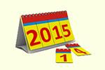 Kodeks Pracy - Czas pracy - Wymiar czasu pracy obowi�zuj�cy w 2015 r. - wymiar czasu pracy, okres rozliczeniowy