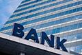 Kiedy przedsi�biorca zap�aci podatek bankowy? - Inne podatki i op�aty - Podatki - Portal Podatkowo-Ksi�gowy - GOFIN.pl