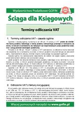 Terminy odliczania VAT - Ściągi i Pomocniki dla księgowych
