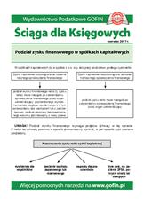 Podział zysku finansowego w spółkach kapitałowych - Ściągi i Pomocniki dla księgowych