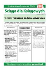 Terminy rozliczania podatku akcyzowego - Ściągi i Pomocniki dla księgowych