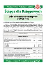 ZFŚS i świadczenie urlopowe w 2018 roku - Ściągi i Pomocniki dla księgowych