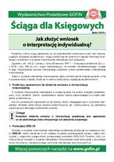 Jak złożyć wniosek o interpretację indywidualną? - Ściągi i Pomocniki dla księgowych