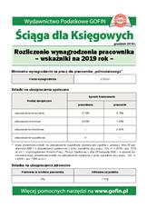 Rozliczenie wynagrodzenia pracownika - wskaźniki na 2019 rok - Ściągi i Pomocniki dla księgowych