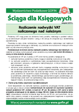 Rozliczenie nadwyżki VAT naliczonego nad należnym - Ściągi i Pomocniki dla księgowych