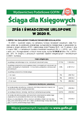 ZFŚS i świadczenie urlopowe w 2020 r. - Ściągi i Pomocniki dla księgowych