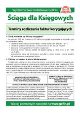 Terminy rozliczania faktur korygujących - Ściągi i Pomocniki dla księgowych