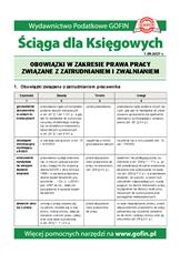 Obowiązki w zakresie prawa pracy związane z zatrudnianiem i zwalnianiem - Ściągi i Pomocniki dla księgowych