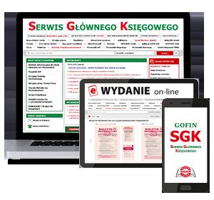 service_cover